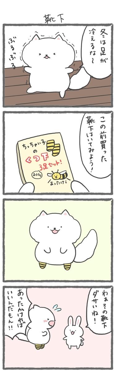 f:id:furuyan-pon:20210119194615j:plain