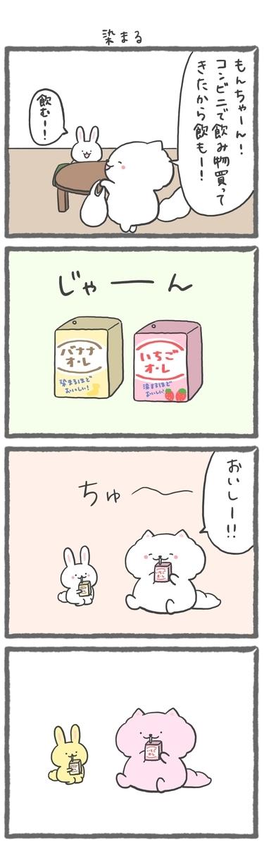 f:id:furuyan-pon:20210120200220j:plain