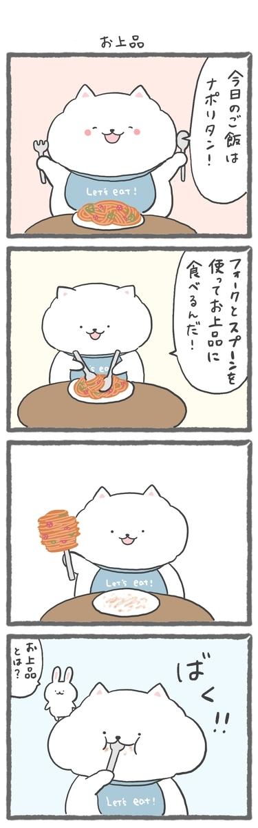f:id:furuyan-pon:20210121195902j:plain