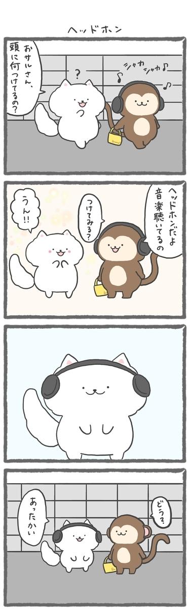 f:id:furuyan-pon:20210122195303j:plain