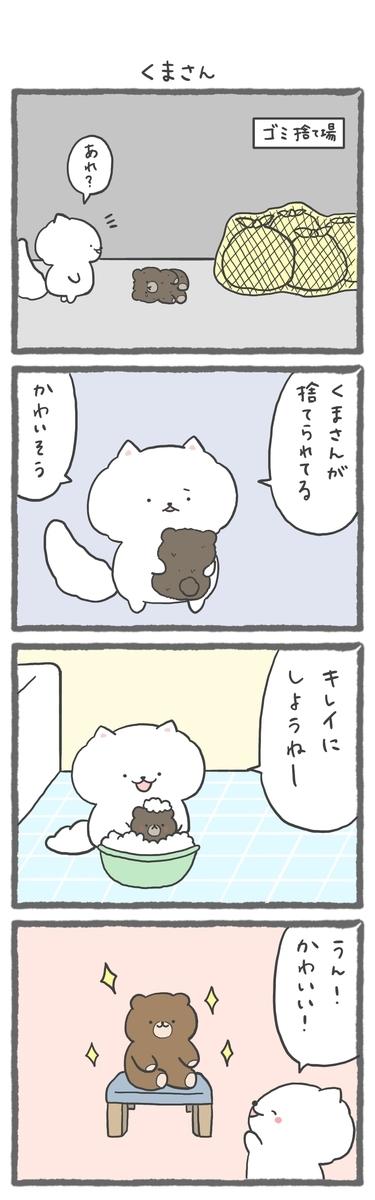 f:id:furuyan-pon:20210124200924j:plain