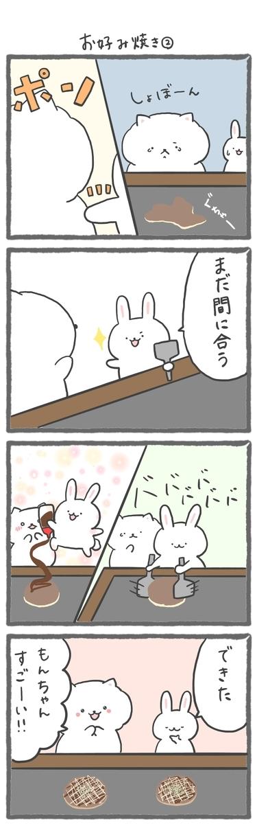 f:id:furuyan-pon:20210126202009j:plain