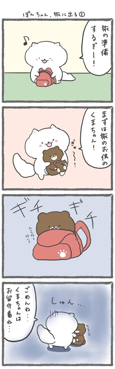 f:id:furuyan-pon:20210128200956j:plain