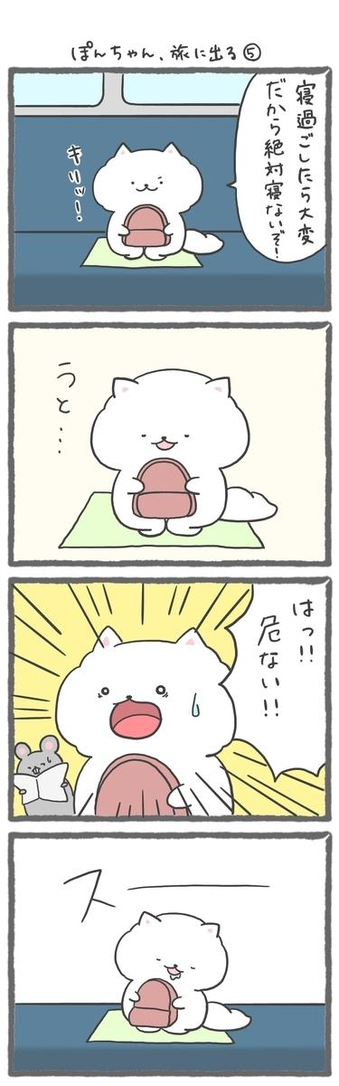 f:id:furuyan-pon:20210131201250j:plain