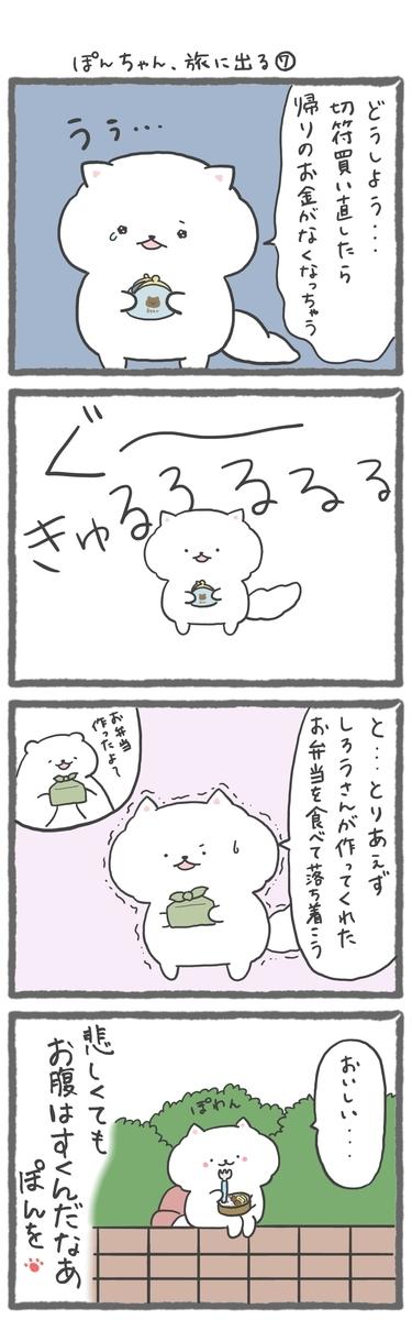 f:id:furuyan-pon:20210202205201j:plain