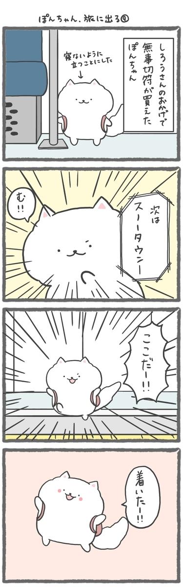 f:id:furuyan-pon:20210204213828j:plain