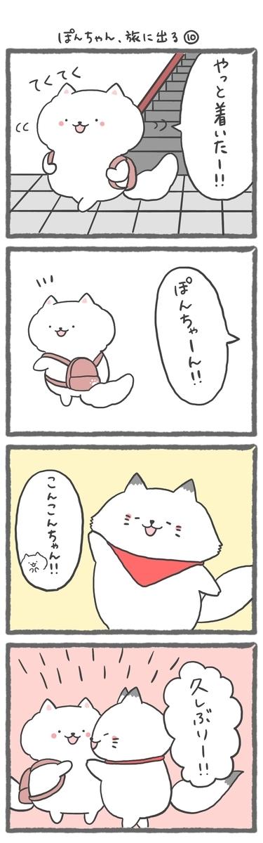 f:id:furuyan-pon:20210205213310j:plain