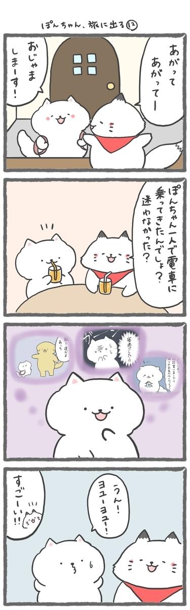 f:id:furuyan-pon:20210207210322j:plain