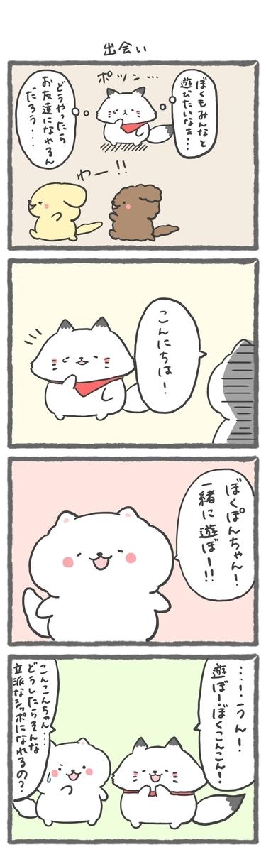 f:id:furuyan-pon:20210208202406j:plain