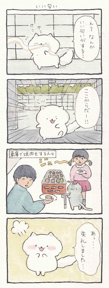f:id:furuyan-pon:20210223212815j:plain