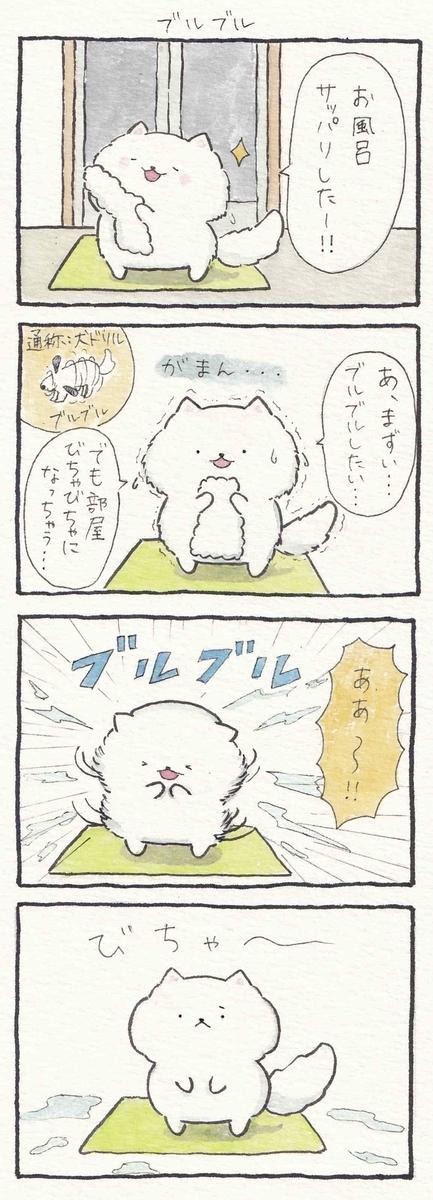 f:id:furuyan-pon:20210225213220j:plain