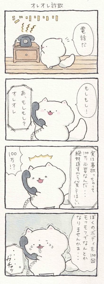 f:id:furuyan-pon:20210226211553j:plain