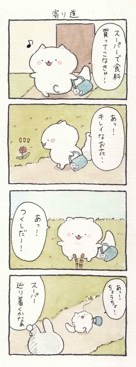 f:id:furuyan-pon:20210301212443j:plain