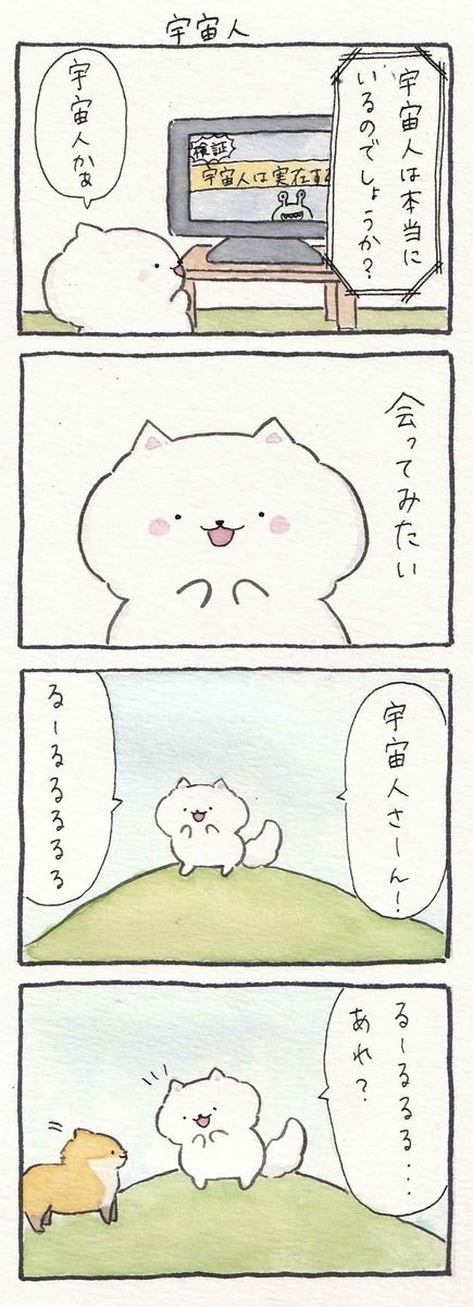 f:id:furuyan-pon:20210304233305j:plain