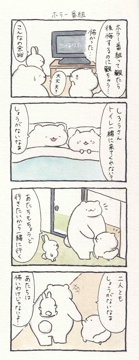 f:id:furuyan-pon:20210308231309j:plain