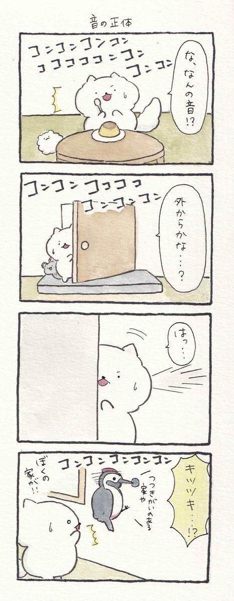 f:id:furuyan-pon:20210310233149j:plain
