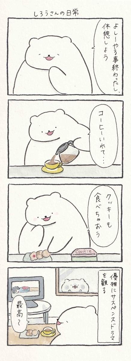 f:id:furuyan-pon:20210317221014j:plain