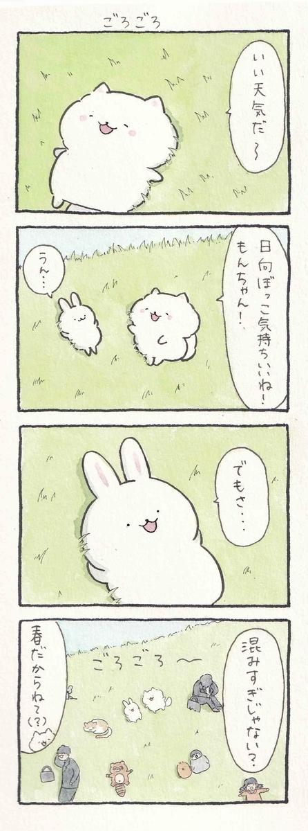 f:id:furuyan-pon:20210320225641j:plain