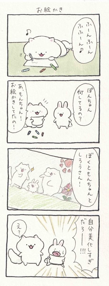 f:id:furuyan-pon:20210321211544j:plain