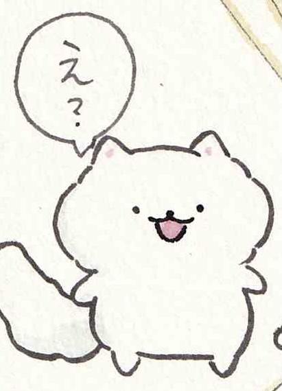 f:id:furuyan-pon:20210321211619j:plain