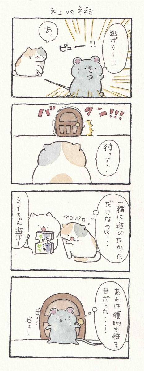 f:id:furuyan-pon:20210327214048j:plain