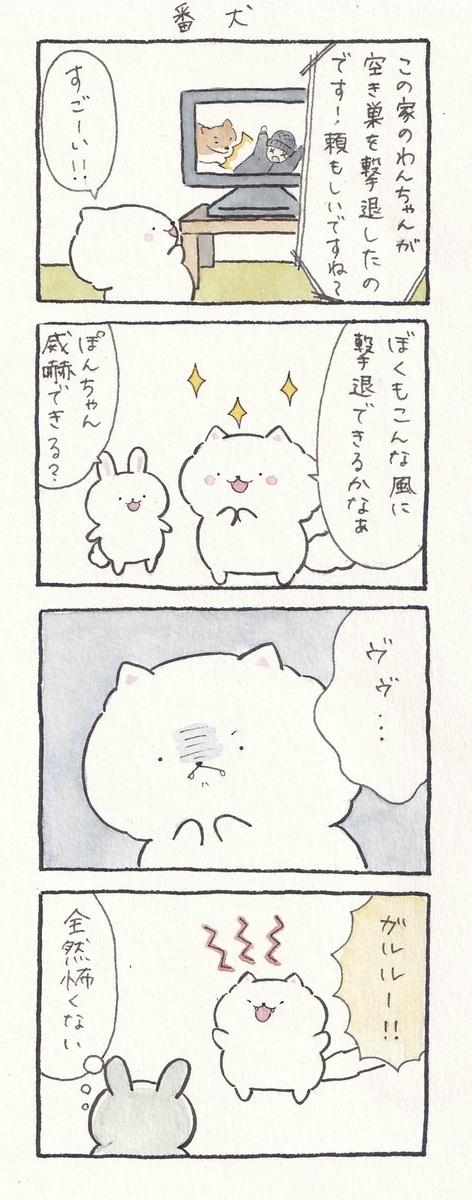 f:id:furuyan-pon:20210329214618j:plain