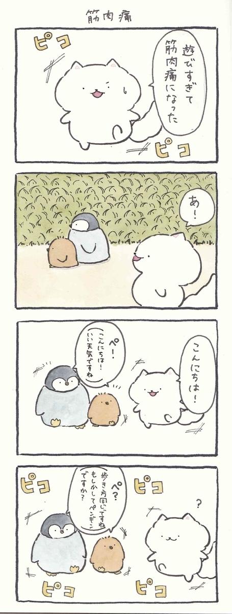 f:id:furuyan-pon:20210405213941j:plain