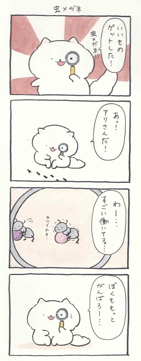 f:id:furuyan-pon:20210406223654j:plain