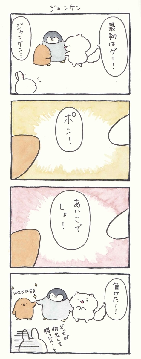 f:id:furuyan-pon:20210407222932j:plain