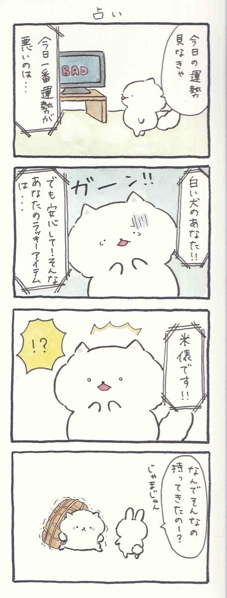 f:id:furuyan-pon:20210411224028j:plain