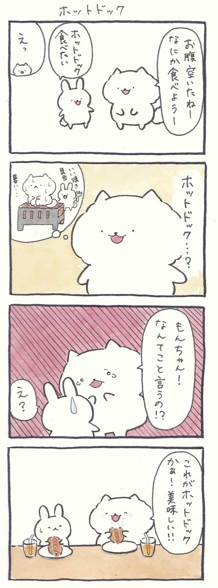 f:id:furuyan-pon:20210412210257j:plain
