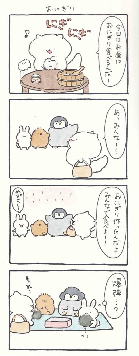 f:id:furuyan-pon:20210416211614j:plain