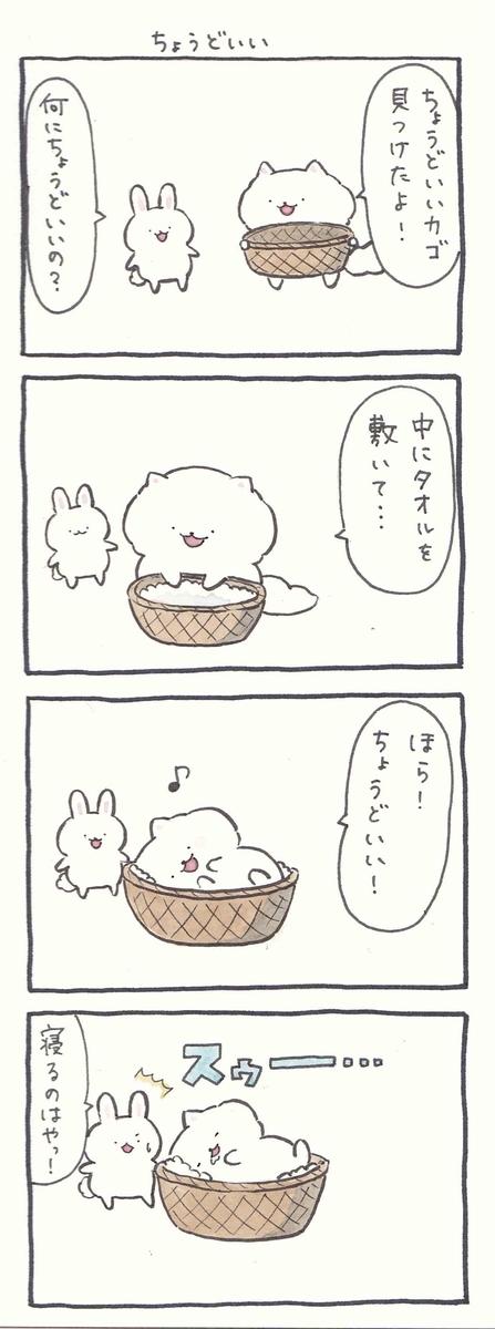f:id:furuyan-pon:20210417234308j:plain