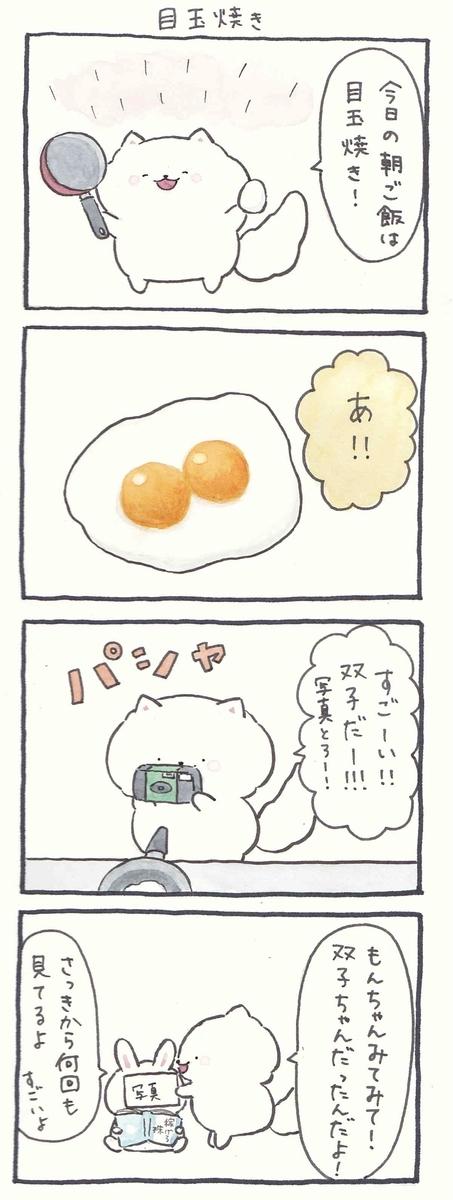 f:id:furuyan-pon:20210420233525j:plain