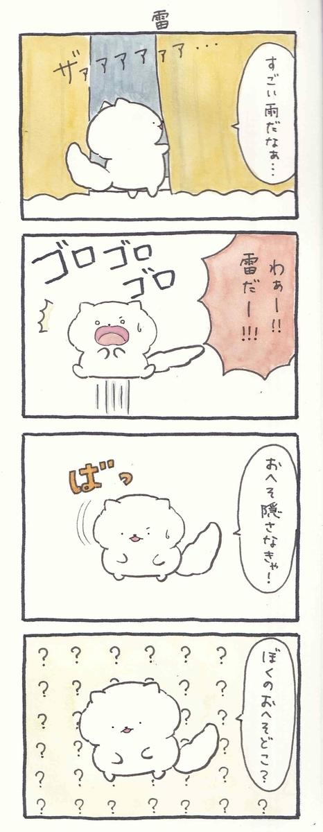 f:id:furuyan-pon:20210421224942j:plain