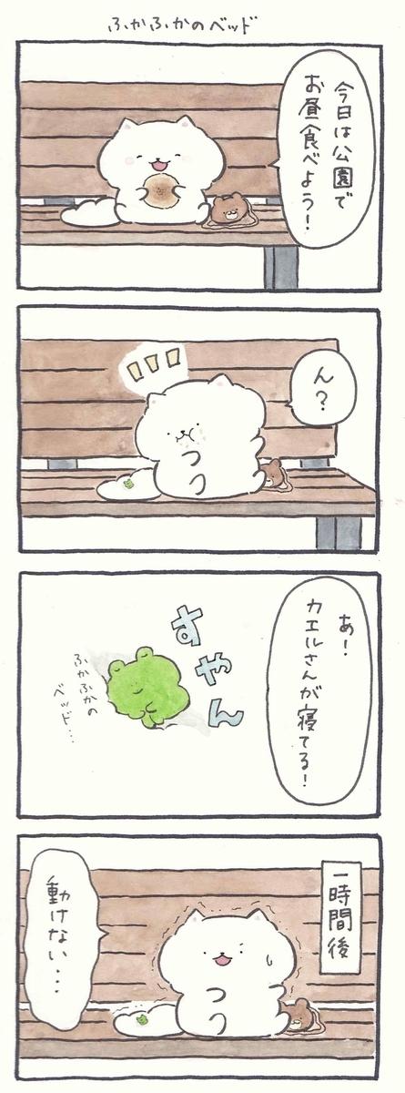f:id:furuyan-pon:20210422215453j:plain