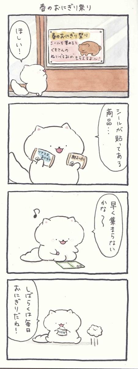 f:id:furuyan-pon:20210426210703j:plain