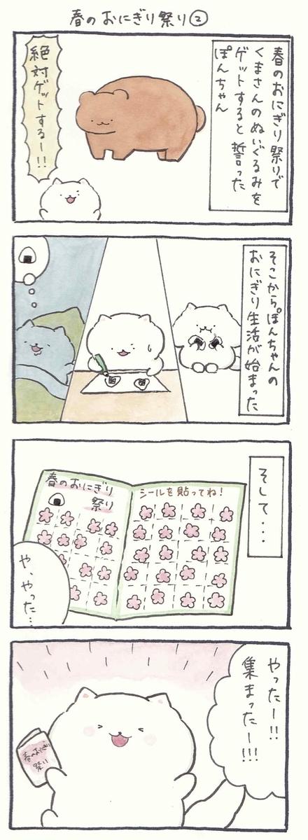 f:id:furuyan-pon:20210428221250j:plain