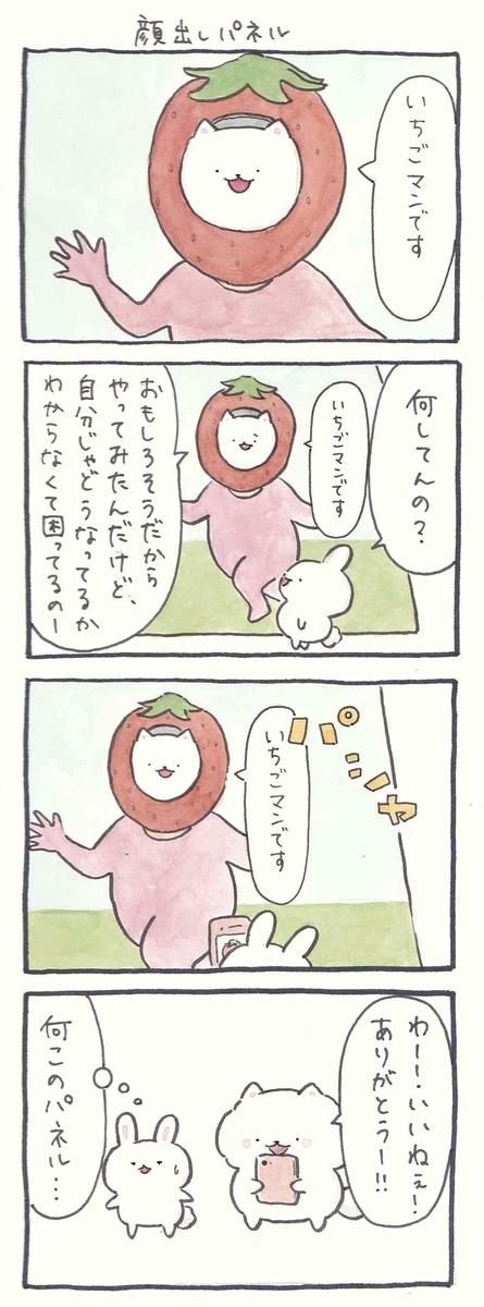 f:id:furuyan-pon:20210503214005j:plain