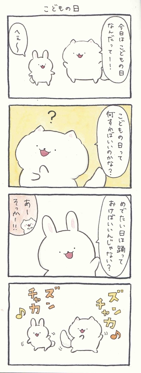 f:id:furuyan-pon:20210505225206j:plain