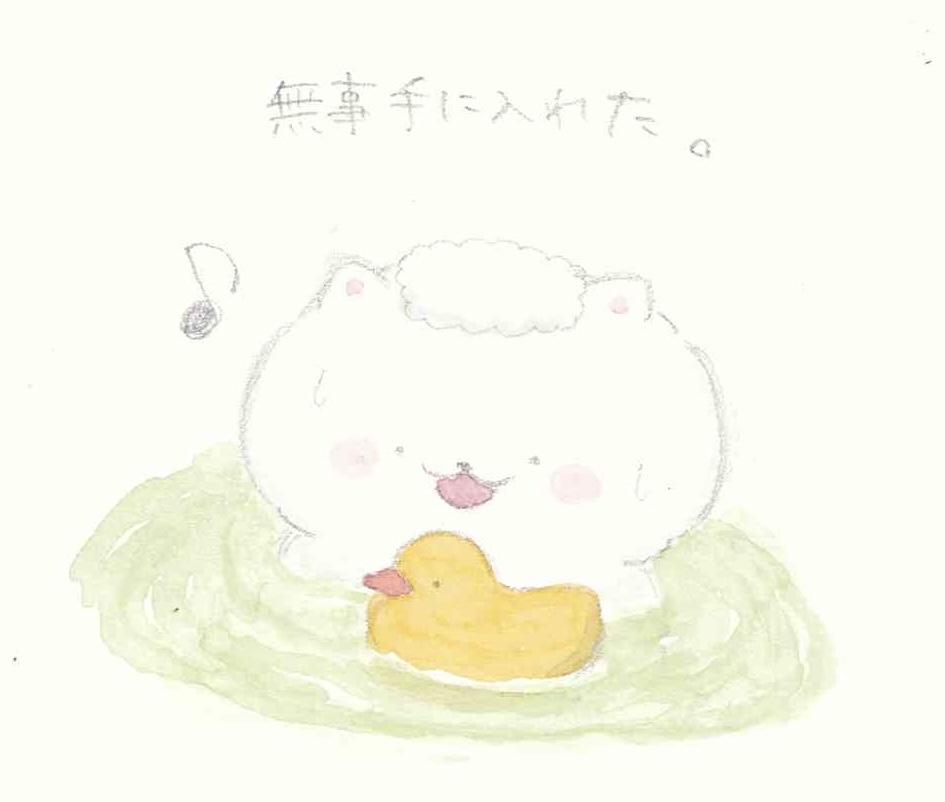 f:id:furuyan-pon:20210512210957j:plain