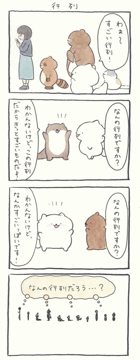 f:id:furuyan-pon:20210514212133j:plain