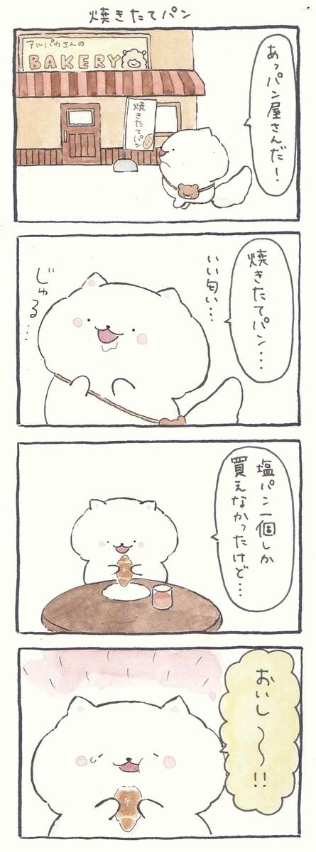 f:id:furuyan-pon:20210517210526j:plain