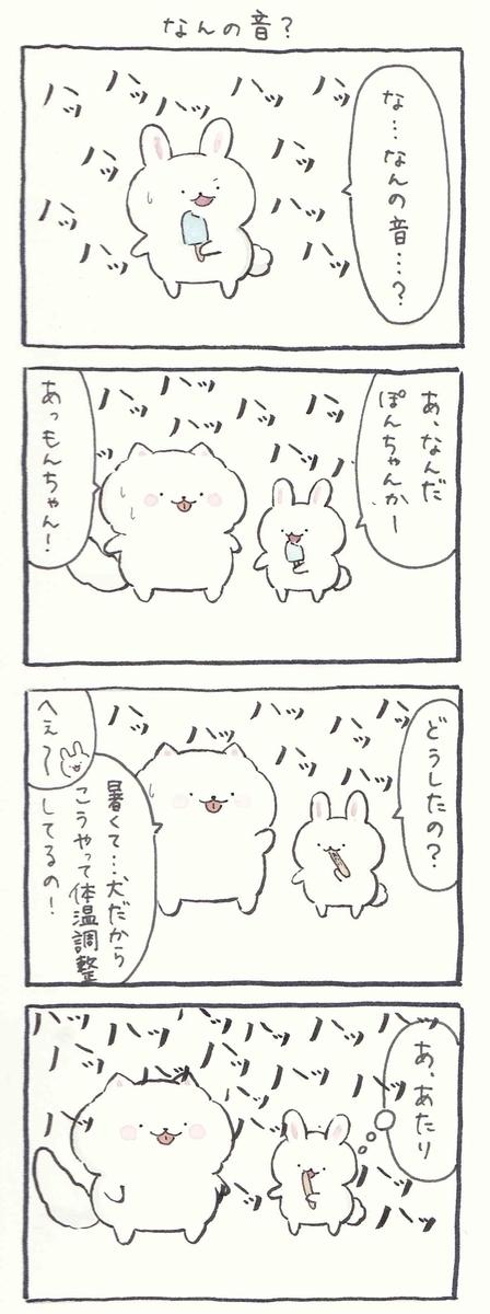 f:id:furuyan-pon:20210519212820j:plain