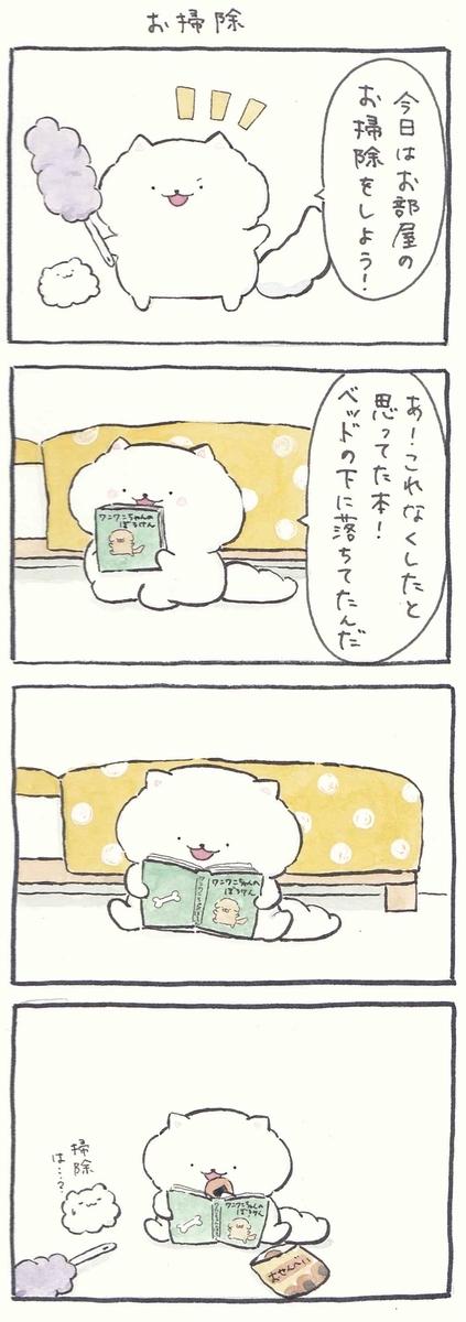f:id:furuyan-pon:20210528205747j:plain