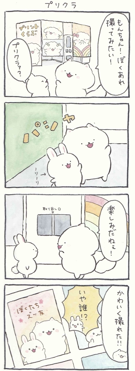 f:id:furuyan-pon:20210602204717j:plain