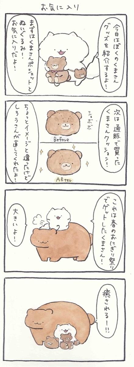 f:id:furuyan-pon:20210604211658j:plain