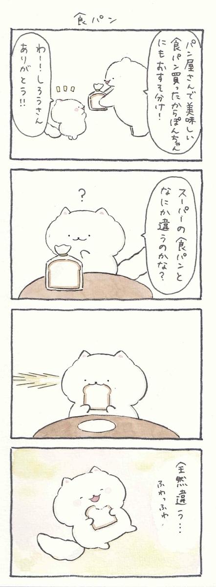 f:id:furuyan-pon:20210614205157j:plain
