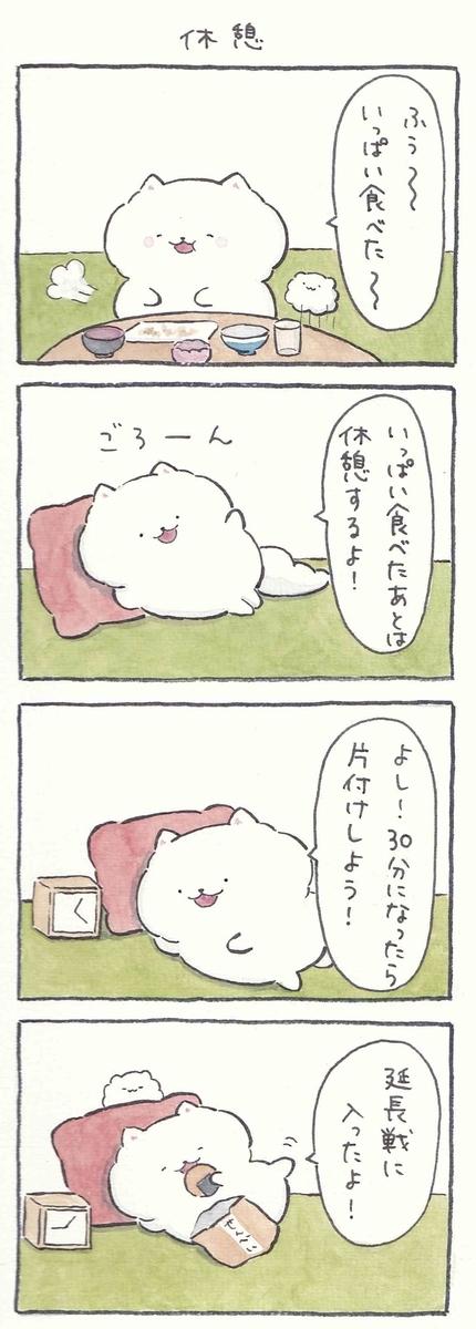 f:id:furuyan-pon:20210618204658j:plain