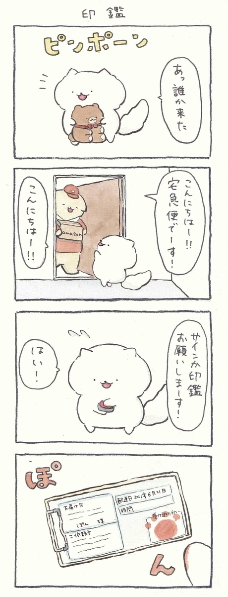 f:id:furuyan-pon:20210621214024j:plain